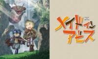 『三大タイトルで騙されるアニメ「メイドインアビス」「NHKへようこそ」』の画像