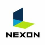 『5%ルール大量保有報告書  ネクソン(3659)-エヌエックスシー コーポレーション(韓国)』の画像