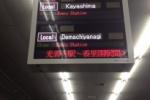 光善寺〜香里園間で踏切事故。京阪電車遅れてる!