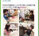 辻希美さん、玩具の鉄砲で子供と戦いごっこをしただけで鬼女が大激怒 「イスラム国連想で不謹慎」