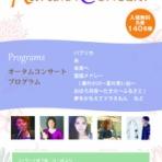 ギターのある生活 〜成瀬正樹オフィシャル・ブログ