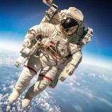 『【都市伝説】NASAに巣食う「ナチス・メイソン」の正体を追え』の画像