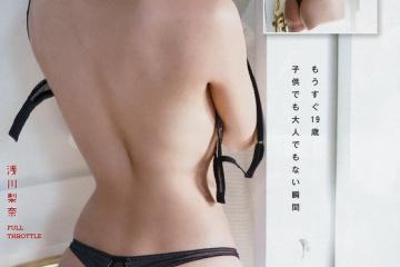 浅川梨奈さんTバックで尻丸出しにしながらブラを取ってしまう