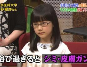 【朗報】芦田愛菜(10)の眼鏡姿が可愛いと話題にww