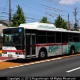『名鉄バス 三菱エアロスター BJG-MP37TMF エコハイブリッド(緑)』の画像