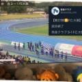 生駒山ダービー 奈良クラブvsF.C.大阪