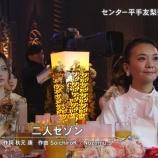 『【乃木坂46】欅坂46を見る白石麻衣の眼差し・・・』の画像