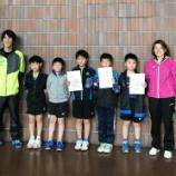 『◇仙台卓球センタークラブ◇ 第25回宮城県小学生学年別卓球大会 結果』の画像