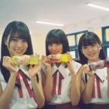 『【乃木坂46】4期生がついにこの制服を・・・はいみんな可愛い・・・』の画像