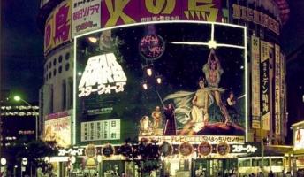 70年代の東京の様子がこれらしい 今より何故か洗練されてるように感じるのはなぜ この時代に生きたい