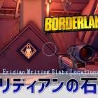 ボダラン 3 殺伐 サークル