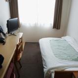 『[宿泊感想] HOTEL HOUSEN 草加/草加で一番おすすめ!高コスパな草加のビジネスホテル』の画像