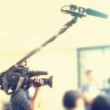 『無料でテレビから取材を受ける方法。』の画像