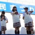 2014年 第41回藤沢市民まつり2日目 その40(J:COMスペシャルライブ・私立輝女学園音楽部)の5