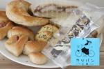 私部にNewオープン!国産小麦にこだわったパン屋さん「カジパン工房」のパンを盛り合わせて幸せになってみた