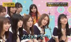 【乃木坂46】白石麻衣さん、ガンギレ…