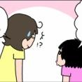 【ウーマンエキサイト連載】第9回 「大人の夢はなぜ小さい?」娘が語ったその理由が、胸に突き刺さる…!