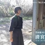 『【乃木坂46】この透明感・・・素敵すぎる・・・【動画あり】』の画像