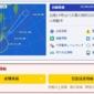 台風19号…避難準備…キタ━━━━(゚∀゚)━━━━!!