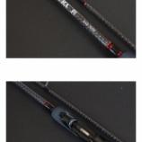 『レガーメからエギングロッドX-ARMATURA斬76トルザイトが発売』の画像