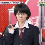 『【乃木坂46】『バズリズム02』過去のこの名シーン、実はこの子が一番可愛かったよな・・・』の画像