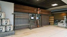 【東京】柴又の料亭「川甚」がコロナ禍により1月末で閉店…創業231年