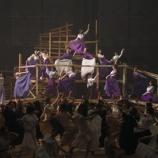 """『【乃木坂46】壮観すぎる・・・『Sing Out!』メディア出演での""""キメポーズ""""一覧がこちら!!!』の画像"""