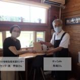 『\みらプロで新たなプロジェクト開始/ビーズカフェが高齢者へパンのプレゼント』の画像