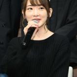 『【元乃木坂46】生駒里奈、衛藤美彩結婚にコメント!!『私もいつかしたい、絶対・・・』』の画像
