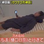 坂道情報通~乃木坂46まとめ~