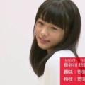 【NGT48卒業生】長谷川玲奈 応援スレ ★6 【れなぽん】  (2)