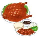 『鶏の皮、魚の皮←こいつら』の画像