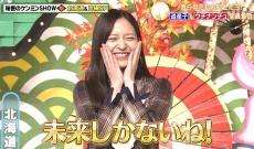 【乃木坂46】金川紗耶可愛すぎる!かなりカメラ抜かれてた!