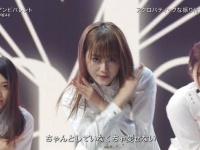 【欅坂46】FNS歌謡祭での松田里奈が可愛いと評判!(画像あり)
