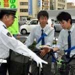 【神奈川県警】前に警察に自転車の登録番号調べられたんだけどさ