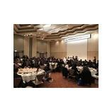 『千葉学習塾協同組合設立30周年記念祝賀会』の画像
