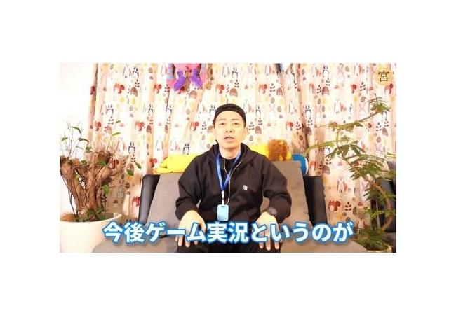 宮迫さん、ゲーム実況に挑戦!!