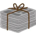 新聞←月額5000円も払って昨日のニュースが紙で届くwwwwwwwwww