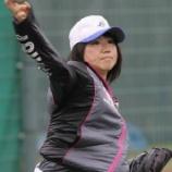 """『【野球】""""ナックル姫""""吉田えり、女子日本代表参加へトライアウト受験』の画像"""
