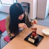 『【乃木坂46】齋藤飛鳥、2ヶ月ぶりのブログ更新キタ━━━━(゚∀゚)━━━━!!!』の画像
