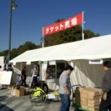 『東京ラーメンショー2012』の画像