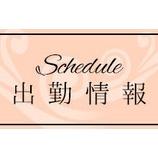 『9/23(木)【割引イベント開催中】人気セラピストも特別イベント!』の画像