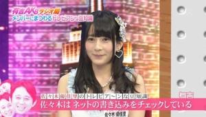 AKB48佐々木優佳里はネットの書き込みをチェックしている