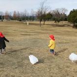 『凧あげごっこ』の画像