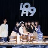 『[イコラブ] 1月20日 「渋谷LOFT9アイドル倶楽部vol.12(出演:佐竹のん乃)」  実況など』の画像