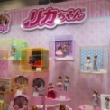 東京おもちゃショー2015 その44(タカラトミー・リカちゃん)