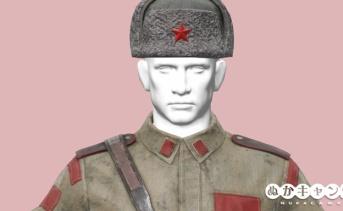 共産党員司令官の衣装