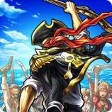 『戦の海賊 攻略・Wiki・レビュー・リセマラまとめ【アプリ】』の画像