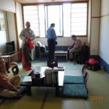 『2014年10月04日 JARL青森県支部大会前夜祭:青森市・ホテル秋田屋』の画像