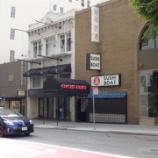 『サンフランシスコ旅行記13 ケーブルカーに乗って市内観光!まずはグレース大聖堂へ』の画像
